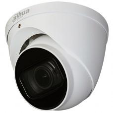 Dahua 2MP HDCVI Turret Camera | HAC-HDW1200TP-Z-A-S5