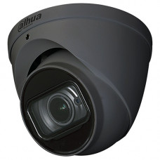 Dahua 2MP HDCVI Turret Camera | HAC-HDW1200TP-Z-G-S4