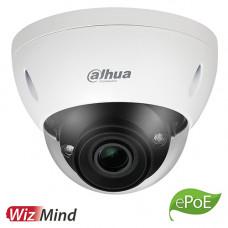 Dahua 4MP Starlight Dome Camera | IPC-HDBW5442EP-ZE