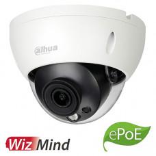 Dahua 4MP Dome Camera | IPC-HDBW5442RP-ASE