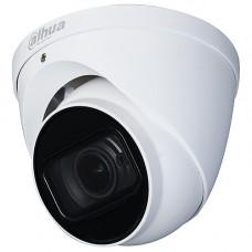 Dahua 2MP Starlight Turret Camera | HAC-HDW2241TP-Z-POC