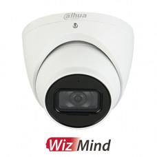 Dahua 4MP Turret Camera | IPC-HDW5442TMP-AS