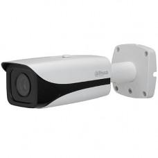 Dahua 2MP Bullet Camera   HAC-HFW3231EP-ZH