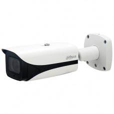 Dahua 2MP AI Bullet Camera   IPC-HFW8241EP-Z