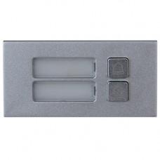 Dahua 2 Button Call Module   VTO4202F-MB2