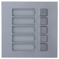 Dahua 5 Button Call Module   VTO4202F-MB5